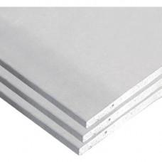 Гипсокартон стеновой 2000*1200*12,5 мм