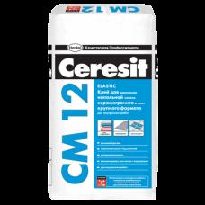Ceresit CM 12 эластичная клеящая смесь для плитки и керамогранита 25 кг