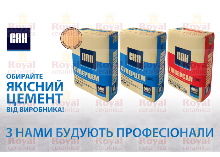 Цемент ПЦ I 500 Суперцем, Д0, Каменец-Подольский, 25 кг